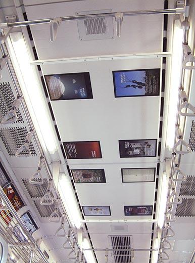 43-tokyo-Subway-Ceiling2.jpg