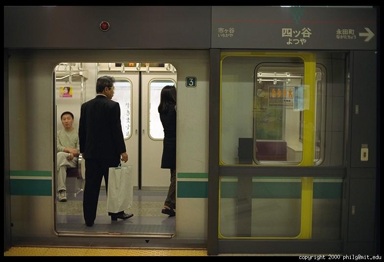 tokyo-subway-70.3.jpg