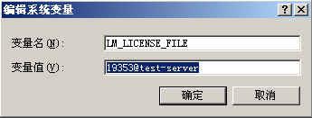 logiscope13.jpg