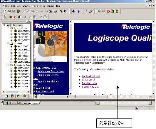 logiscope22.jpg