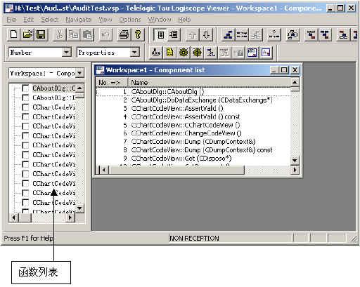 logiscope23.jpg