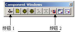 logiscope72.jpg