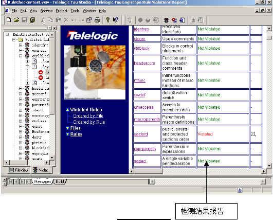 logiscope48.jpg