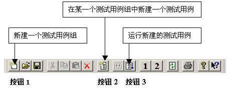 logiscope66.jpg