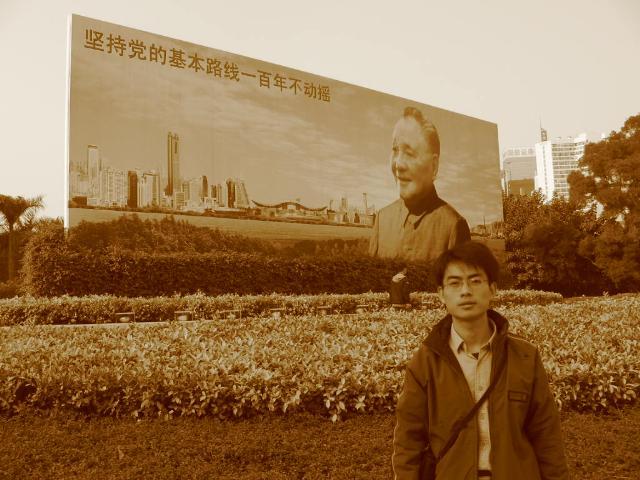 和小平一起看深圳