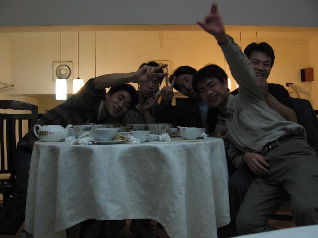 欢聚2005